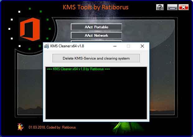 KMStools-3