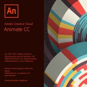 Animate CC 2018 cracked by xforcecracks