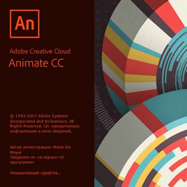Animate CC 2018 Crack & amtlib patch [Win 7, 8, 10] and MacOS